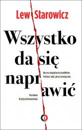 Wszystko da się naprawić - Zbigniew Lew-Starowicz | mała okładka