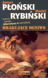 Brakujące ogniwo - Płoński Janusz, Rybiński Maciej | mała okładka