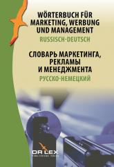 Wörterbuch für Marketing Werbung und Management Russisch-Deutsch ??????? ??????????, ?????´?? ? ??????????? ??´????-????´???? - Piotr Kapusta | mała okładka