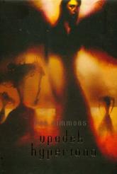 Upadek Hyperiona - Dan Simmons | mała okładka