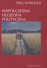 Współczesna filozofia polityczna - Will Kymlicka | mała okładka