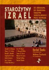Starożytny Izrael -  | mała okładka