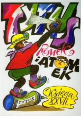 Tytus Romek i A'Tomek księga XXVII Tytus graficiarzem - Chmielewski Henryk Jerzy | mała okładka
