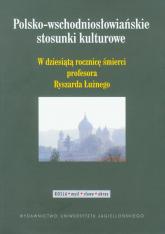 Polsko-wschodniosłowiańskie stosunki kulturowe -    mała okładka