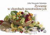 Żywienie w chorobach nowotworowych - Zofia Wieczorek-Chełmińska | mała okładka