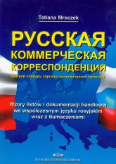 Wzory listów i dokumentacji handlowej we współczesnym języku rosyjskim wraz z tłumaczeniami - Tatiana Mroczek | mała okładka