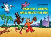 Awantury i wybryki małej małpki Fiki-Miki - Kornel Makuszyński | mała okładka