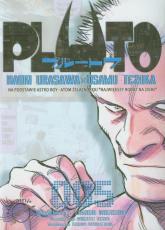 Pluto 5 - Tezuka Osamu, Urasawa Naoki | mała okładka