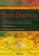 Studia Orientalne 1/2012 -  | mała okładka