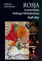 Rosja za panowania Aleksego Michajłowicza 1648-1657 - Sergiej Sołowjow | mała okładka