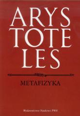 Metafizyka - Arystoteles | mała okładka