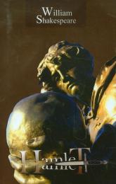 Hamlet Książę Danii - William Shakespeare | mała okładka