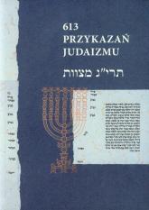 613 Przykazań Judaizmu Siedem przykazań rabinicznych i Siedem przykazań dla potomków Noacha - Ewa Gordon | mała okładka