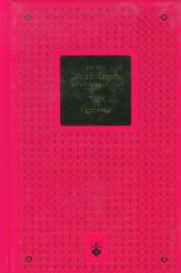 Pieśń duchowa Bibliotheca Carmelitana Tom 1 - Święty Jan od Krzyża | mała okładka
