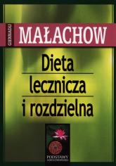 Dieta lecznicza i rozdzielna - Małachow Giennadij P. | mała okładka