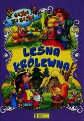 Leśna królewna Bajka za bajką - Siergiej Kuźmin | mała okładka