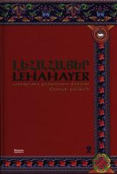 Lehahayer 2 -  | mała okładka