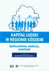 Kapitał ludzki w regionie łódzkim Społeczeństwo, edukacja, przestrzeń -    mała okładka