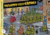 Z archiwum Jerzego Wróblewskiego 4. Przygody szeregowca Kromki - Jerzy Wróblewski | mała okładka
