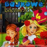 Bajkowe księżniczki 4 układanki - Anna Wiśniewska   mała okładka