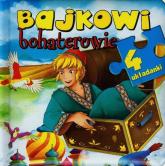 Bajkowi bohaterowie 4 układanki - Anna Wiśniewska   mała okładka