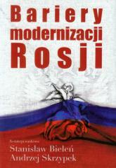 Bariery modernizacji Rosji -  | mała okładka