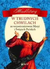 Modlitwy w trudnych chwilach Za wstawiennictwem Maryi i Świętych Pańskich -  | mała okładka