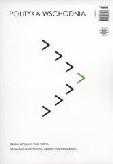 Polityka Wschodnia 1/2013 -  | mała okładka