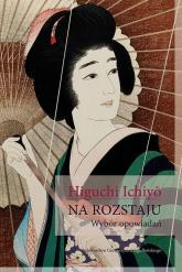 Na rozstaju Wybór opowiadań - Higuchi Ichiyo | mała okładka