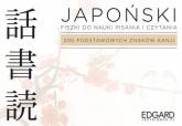 Japoński Fiszki Pisz i czytaj 200 podstawowych znaków kanji - Krassowska-Mackiewicz Ewa, Krassowska-Mackiew | mała okładka