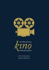 Współczesne kino izraelskie -    mała okładka