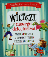 Biblioteczka przedszkolaka Wiersze naszego dzieciństwa - Konopnicka Maria, Fredro Aleksander, Kozłowska Urszula | mała okładka