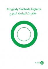 Przygody Sindbada Żeglarza (wydanie arabsko-polskie) -  | mała okładka