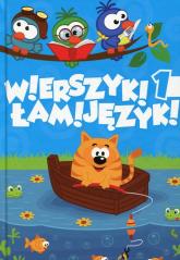 Wierszyki Łamijęzyki 1 - Jabłoński Janusz, Żywczak Krzysztof   mała okładka