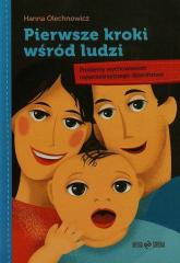 Pierwsze kroki wśród ludzi Problemy wychowawcze najwcześniejszego dzieciństwa - Hanna Olechnowicz | mała okładka