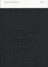Haiku - Jadwiga Stańczakowa | mała okładka