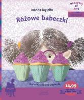 Różowe babeczki Poczytaj ze mną - Joanna Jagiełło | mała okładka