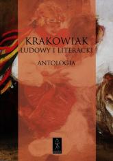 Krakowiak ludowy i literacki Antologia -  | mała okładka