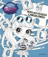Wielka Księga Łamigłówek Littlest Pet Shop - Marta Jamrógiewicz | mała okładka