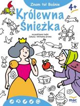 Znam to! Królewna Śnieżka i siedmiu krasnoludków - Grimm Jakub, Grimm Wilhelm | mała okładka
