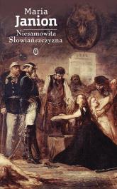 Niesamowita Słowiańszczyzna - Maria Janion   mała okładka