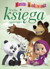 Masza i Niedźwiedź Wielka księga opowieści -  | mała okładka
