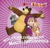 Masza i Niedźwiedź Wielka kolekcja bajek o przygodach Maszy i Niedźwiedzia -  | mała okładka