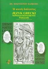 Język grecki Nowego Testamentu Podręcznik - Krzysztof Bardski | mała okładka