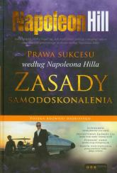 Prawa sukcesu według Napoleona Hilla Zasady samodoskonalenia - Napoleon Hill   mała okładka