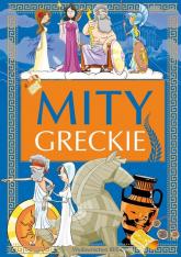 Mity greckie - Nożyńska- Demianiuk A il. J. Baszczak | mała okładka
