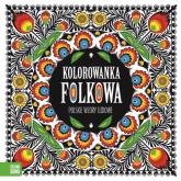 Kolorowanki folkowe Polskie wzory ludowe - zbiorowa praca | mała okładka