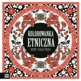 Kolorowanki etniczne Wzory z całego świata - zbiorowa praca | mała okładka