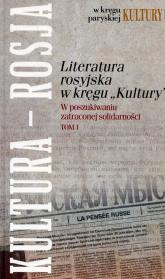 Literatura rosyjska w kręgu Kultury Tom 1 W poszukiwaniu zatraconej solidarności -    mała okładka