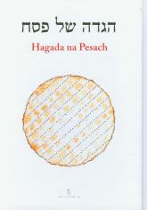 Hagada na Pesach -  | mała okładka
